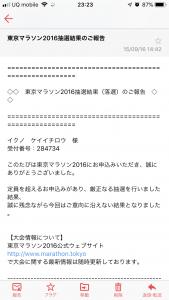 IMG_7129